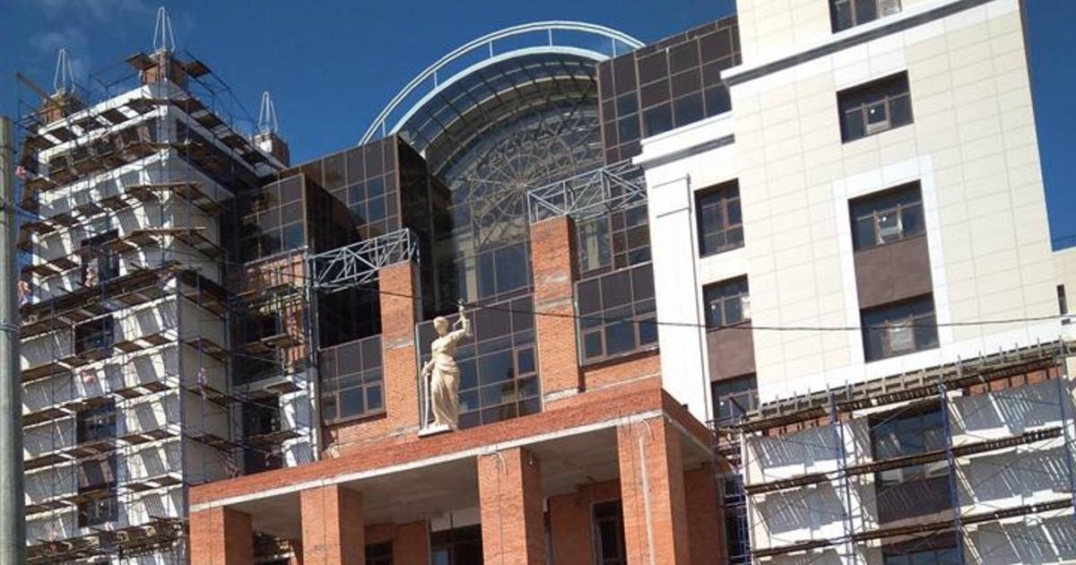 Строительство нижегородского Дворца правосудия
